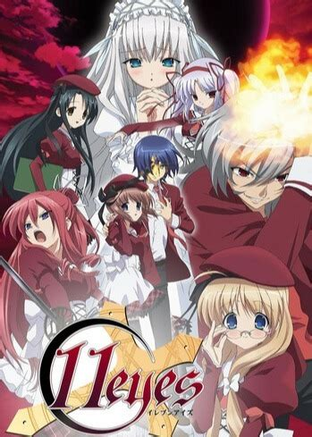Watch 11eyes Anime Online | Anime-Planet