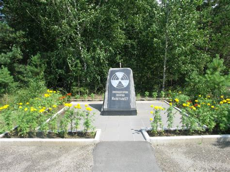 Third worst nuclear accident in history The Kyshtym disaster