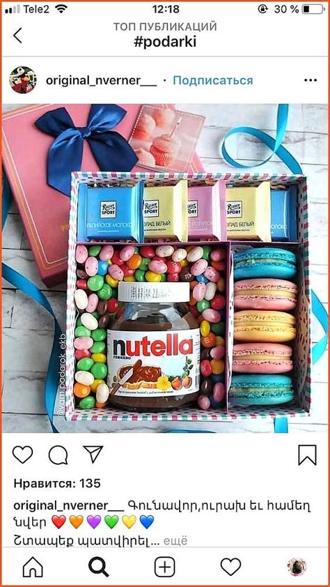 Pin by Bolla Veronika on Ajándékok in 2020 | Nutella gifts